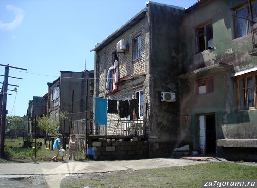 Дом беженцев из Абхазии в Поти