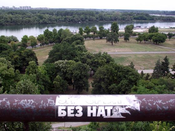 Сербия и НАТО