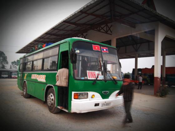 автобус пхонсаван - винь