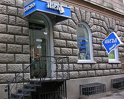 Книжный магазин Библус, Тбилиси