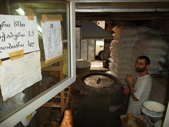 пекарня, где выпекают лаваш
