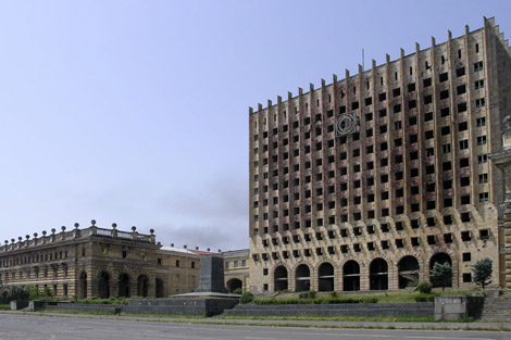 Дом правительства Абхазии