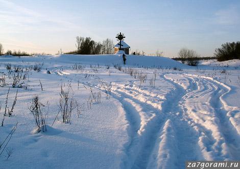Часовня у могилы Ганнибала
