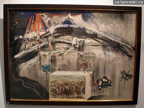 Выставка Сальвадора Дали в Грузии