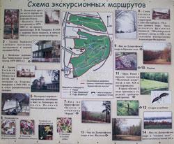 Карта Дудергофских высот