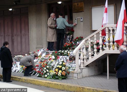 Посольство Польши в Тбилиси, Грузия