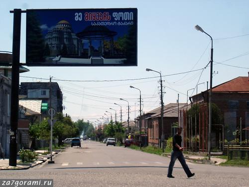 Улицы Поти