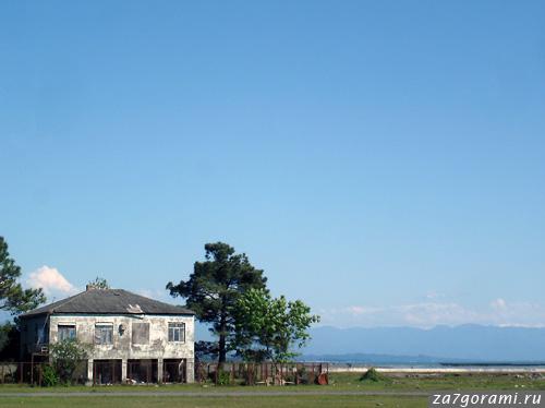 Дом у устья Риони