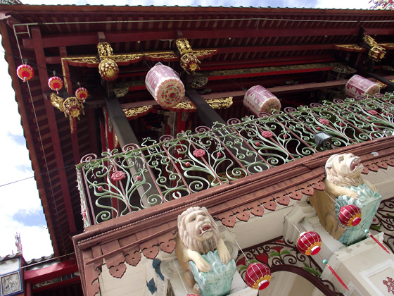 китайский клановый дом