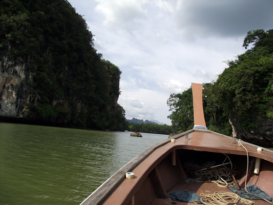 Кхао Кханап Нам
