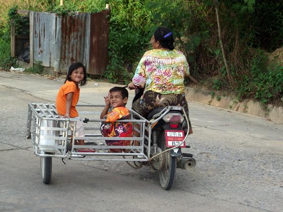 жители пхангана