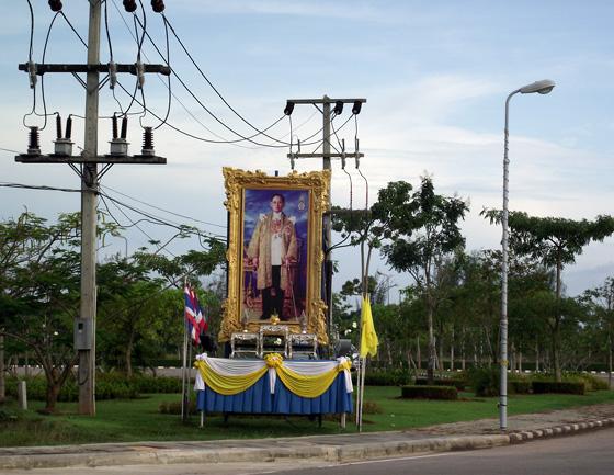 Королю Таиланда посвящается