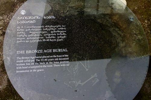 Дманиси. Останки древних людей Homo Georgicus
