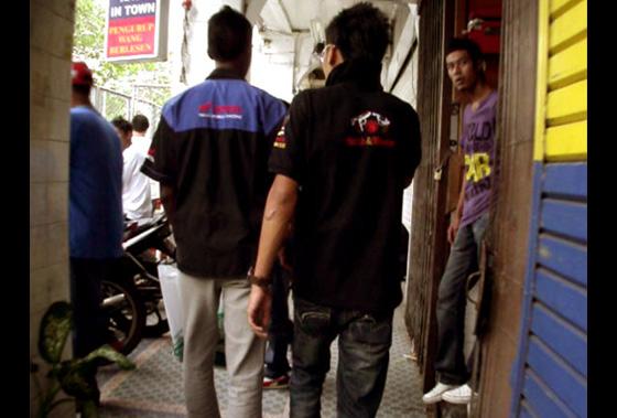 малайская молодёжь