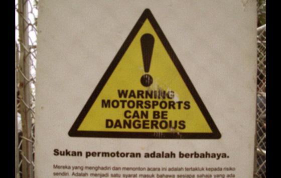 внимание! мотогонки могут быть опасны!