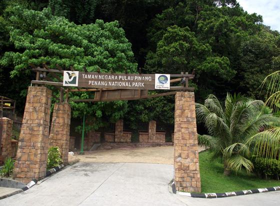 Национальный парк Пенанга, вход