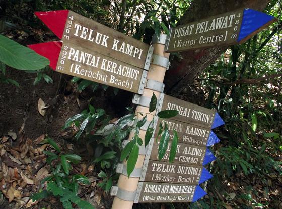 Национальный парк Пенанга