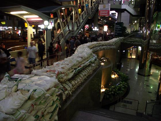 Бангкок перед наводнением