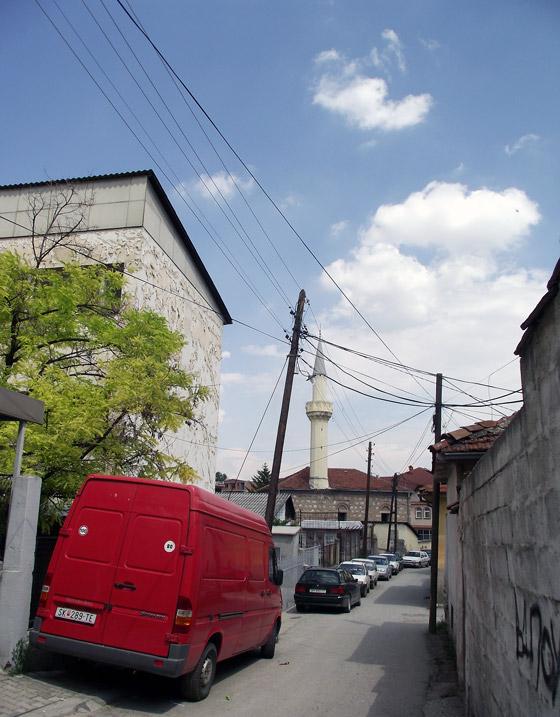 мусульманский район Скопье