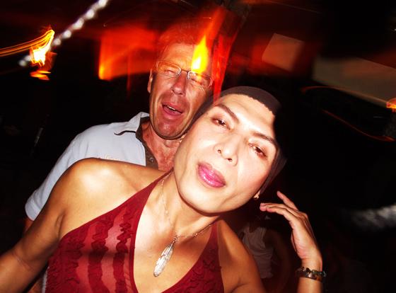 Сара и Франк