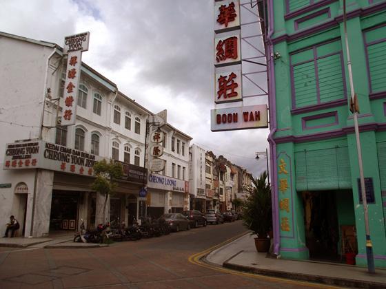 китайский квартал джорджтауна