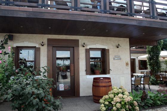 Ресторан в Земуне