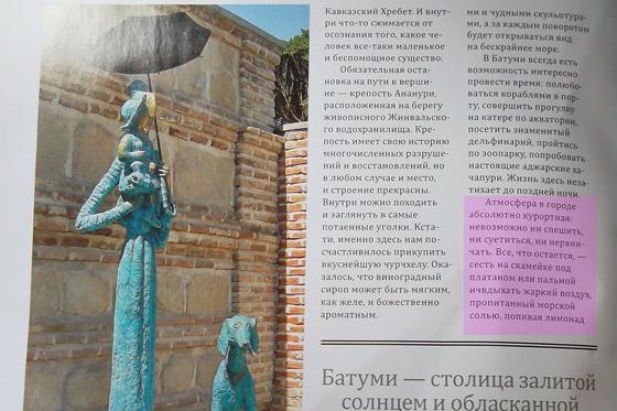 Меридиан Аэросвит