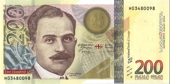 Kakuyu Valyutu Brat V Gruziyu Rubli Evro Dollary Otzyvy Na Forume Za 7 Gorami