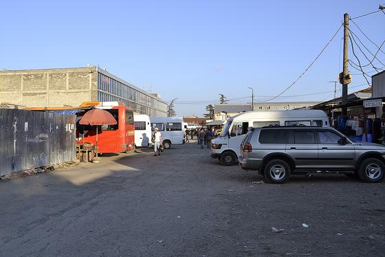 автовокзал в кутаиси