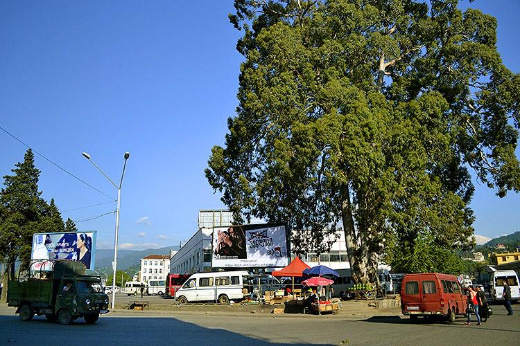 Автовокзал Батуми