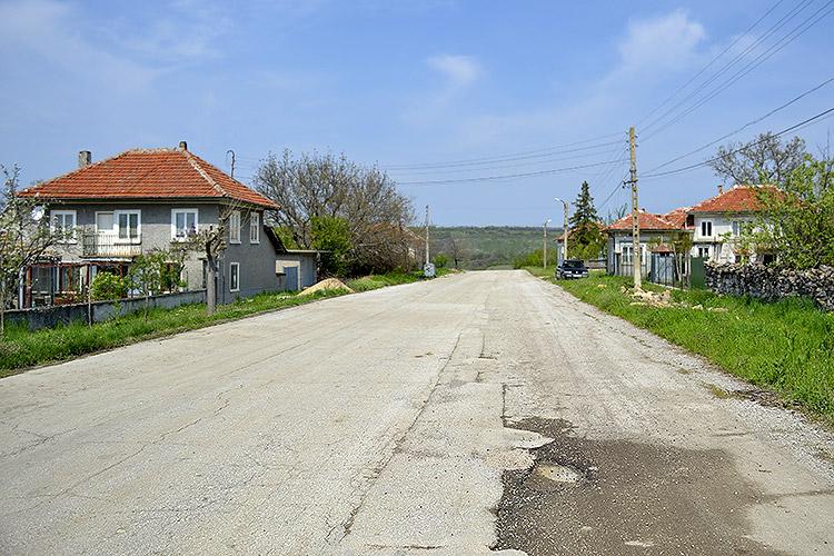 поселок балван, болгария
