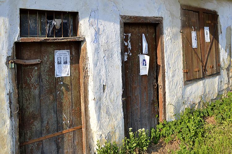 брошенный дом, емен, болгария