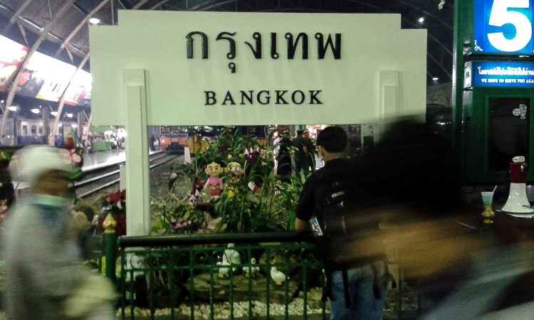 главный железнодорожный вокзал Бангкока