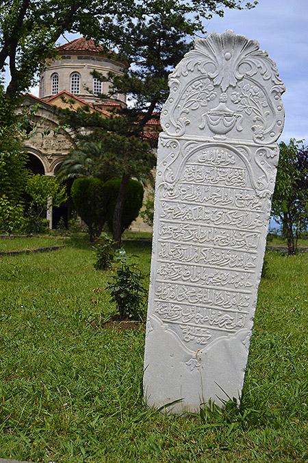 Айя-София, Трабзон