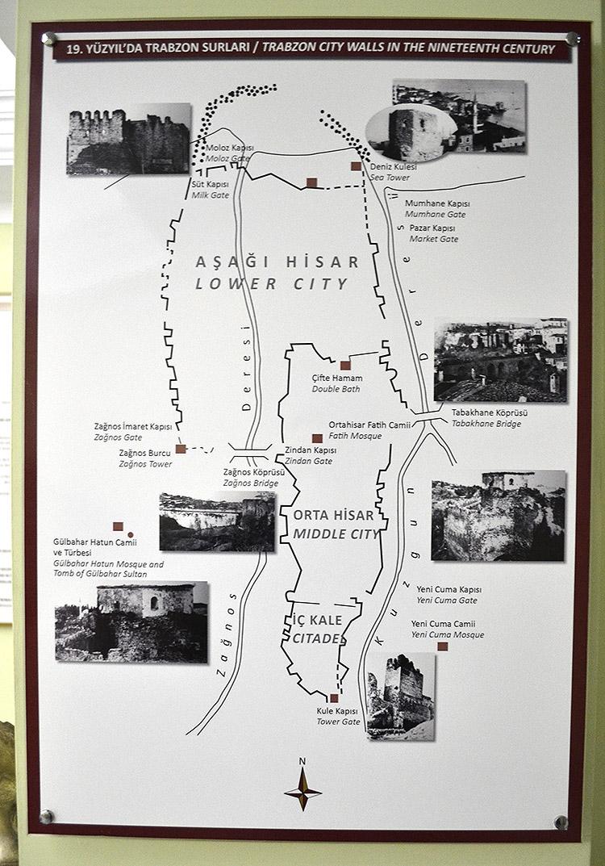 Карта крепости Трапезунда (Трабзона)