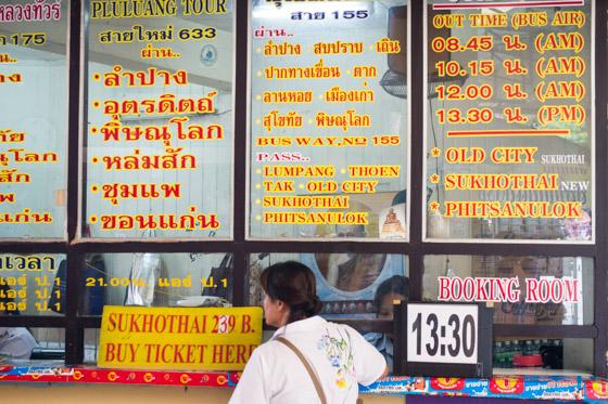 Автобус Чиангмай - Сукхотай