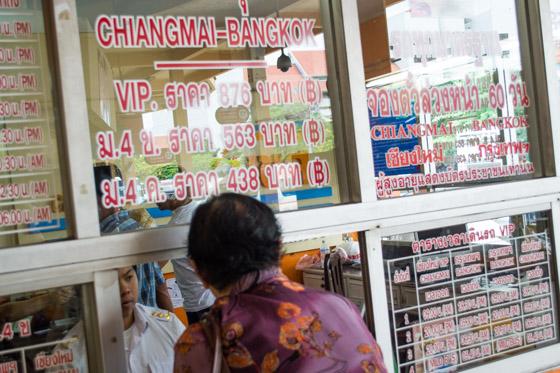 Автобус Чиангмай - Бангкок