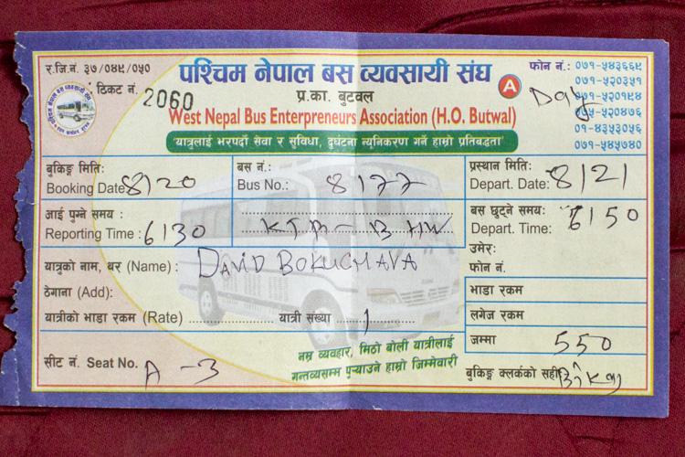билет на автобус катманду - санаули