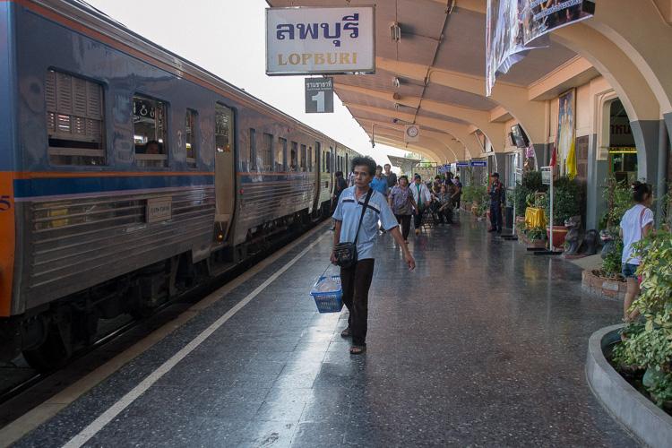 Железнодорожный вокзал Лопбури