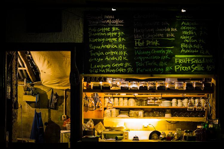 Кафе в Джокьякарте