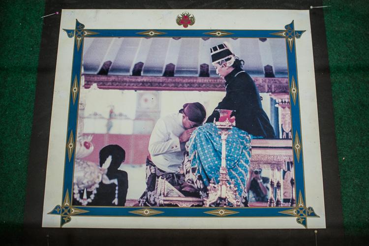 Султан Джокьякарты
