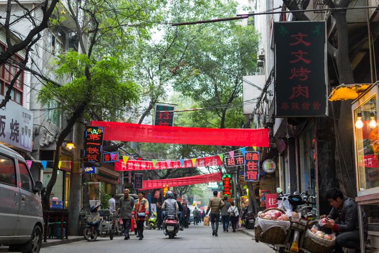 Мусульманская улица, Сиань