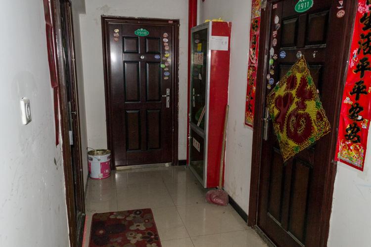 E-joy Apartment