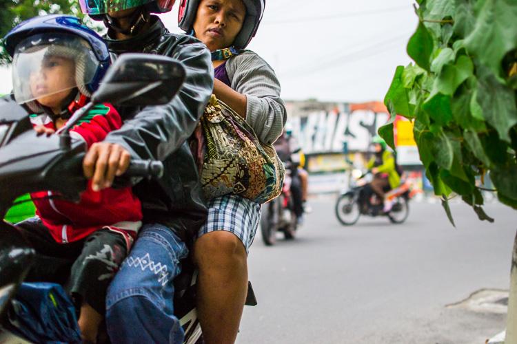 Жители Джокьякарты