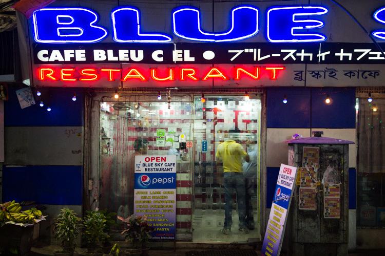 Питание в Калькутте