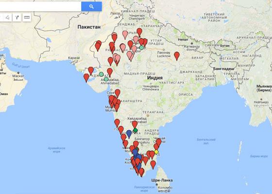 планирование поездки по индии