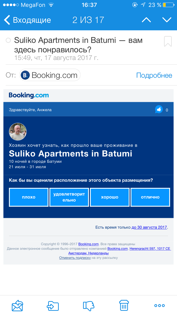 Suliko Apartments in Batumi