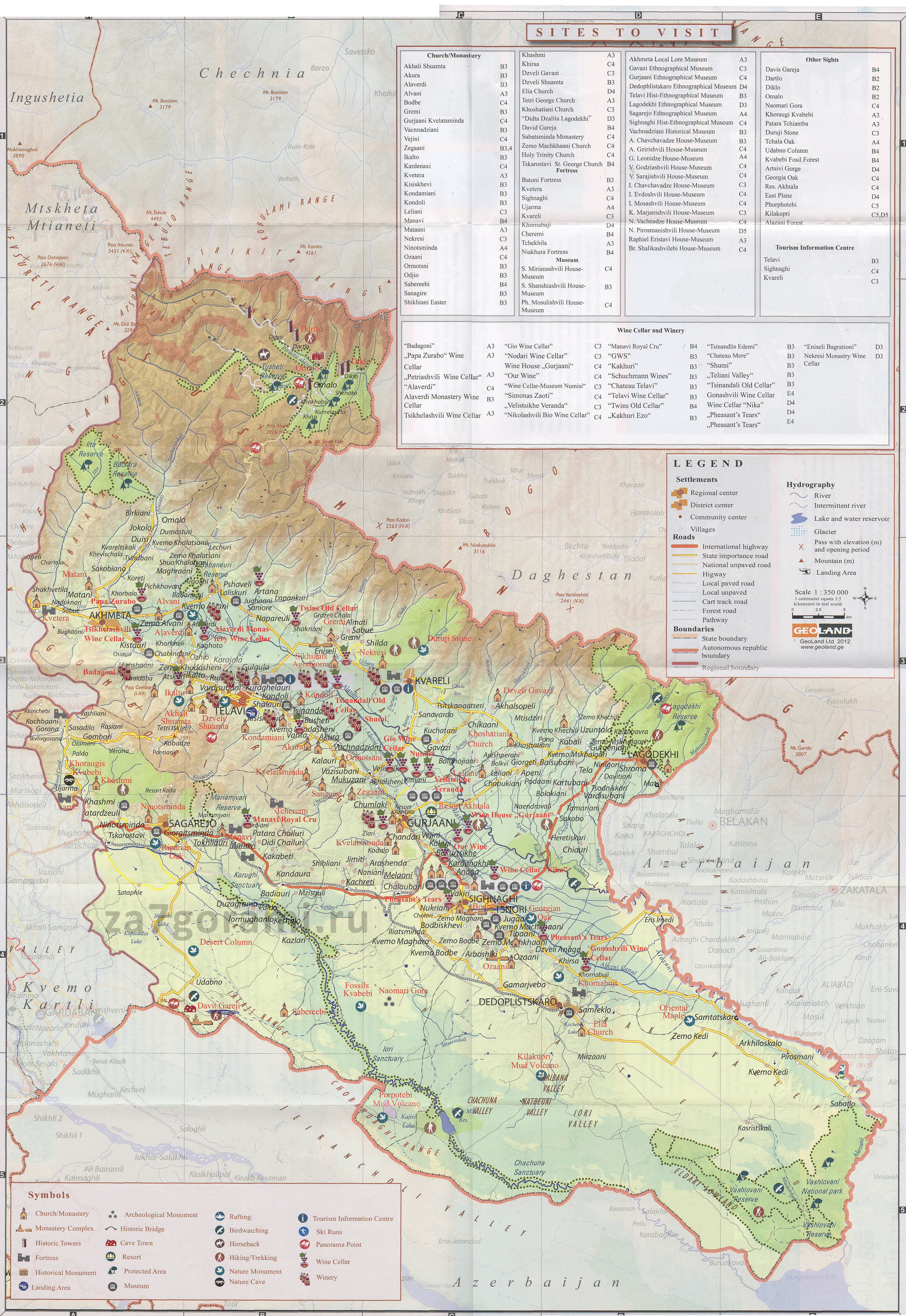 Карта Кахетии