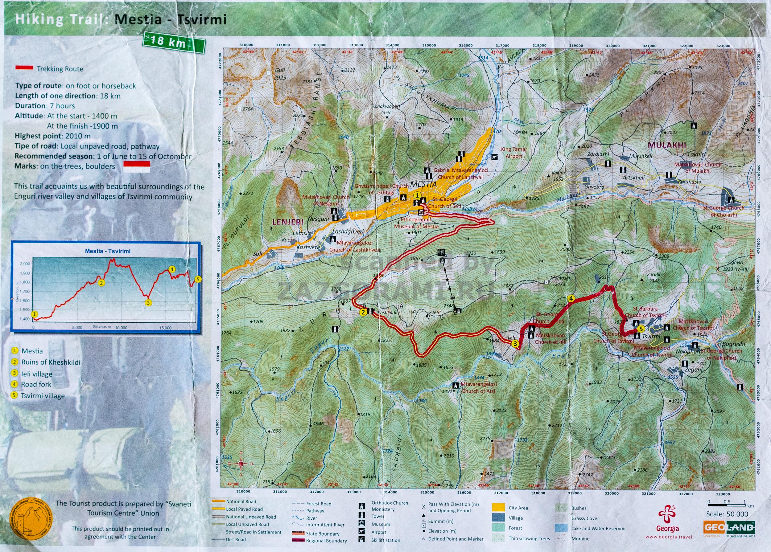 Карта Местия - Хацвали - Цвирми