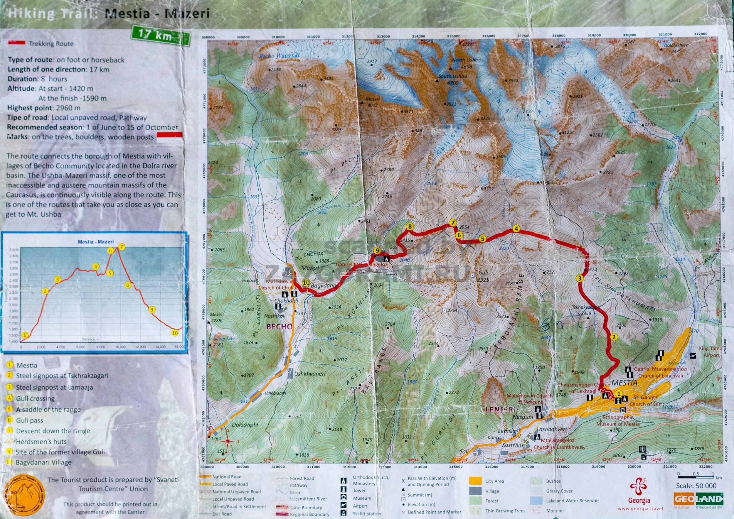 Карта маршрута Местия - Мазери
